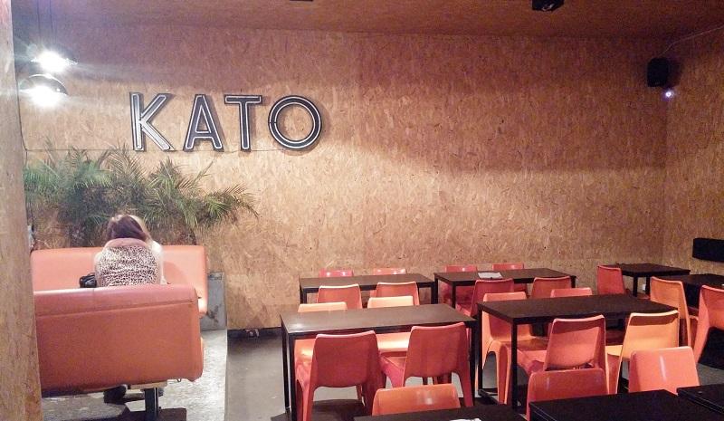kato bar